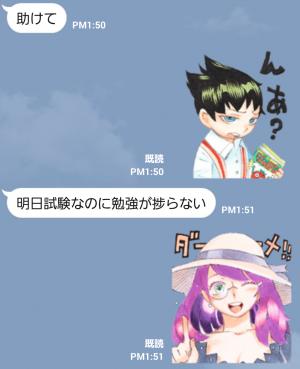 【アニメ・マンガキャラクリエイターズ】「ムヒョロジ」スタンプ(西義之) スタンプ (3)