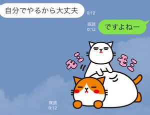【限定無料スタンプ】1周年記念! ふてニャン ふてスタンプ(2015年09月07日まで) (8)