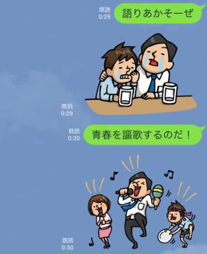 【隠しスタンプ】ウコンの力で「攻めていこーぜ!」 スタンプ(2015年10月25日まで) (13)