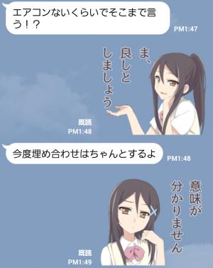 【萌えクリエイターズスタンプ】敬語で責める女子スタンプ (6)
