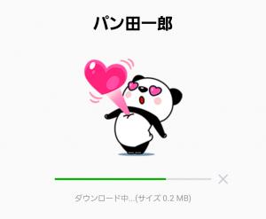 【限定無料スタンプ】パン田一郎 スタンプ(2015年09月21日まで) (2)