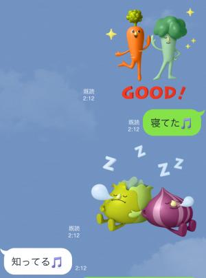 【隠し無料スタンプ】第2弾!キユーピーとヤサイな仲間たち スタンプ(2015年11月08日まで) (4)