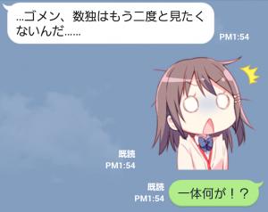 【萌えクリエイターズスタンプ】あなたにカンシャ☆女子高生スタンプ (8)