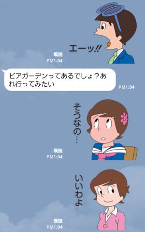 【アニメ・マンガキャラクリエイターズ】ど根性ガエル 第3弾 スタンプ (4)