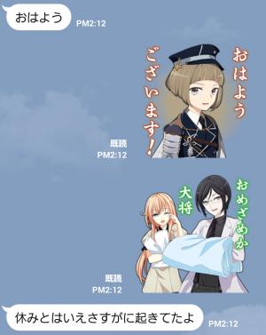 【公式スタンプ】刀剣乱舞-ONLINE- スタンプ (3)