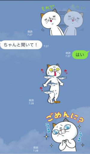 【動く限定無料スタンプ】タマ川 ヨシ子(猫)オール新作第7弾♪ スタンプ(2015年09月14日まで) (6)