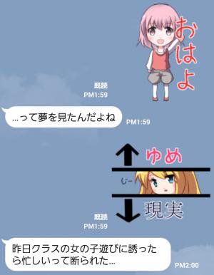 【萌えクリエイターズスタンプ】なにかと便利な少女スタンプ (6)