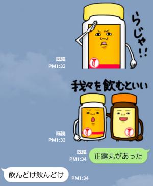 【企業マスコットクリエイターズ】正露丸兄妹。 スタンプ (5)