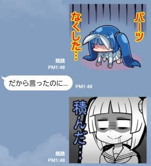 【企業マスコットクリエイターズ】あるてぃめっと!ニパ子ちゃん スタンプ (8)
