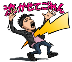 【クリエイターズスタンプランキング(7/31)】アーティストKOHHのスタンプが7位にいきなりランクイン!「しろねこ真夏&秋パック」も初登場!