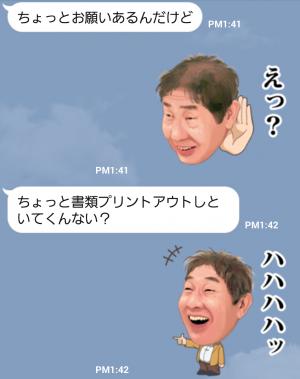 【芸能人スタンプ】蛭子さん対応 スタンプ (3)