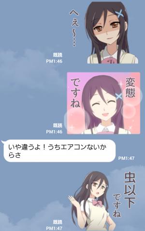 【萌えクリエイターズスタンプ】敬語で責める女子スタンプ (5)