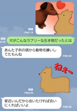 【テレビ番組企画スタンプ】ハッピードッグ&にごうちゃん スタンプ (5)