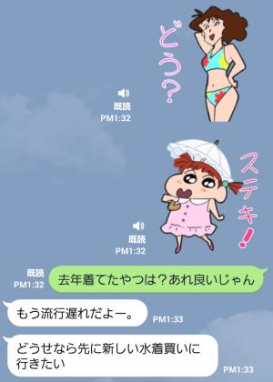 【音付きスタンプ】夏だゾ!クレヨンしんちゃんアニメスタンプ (5)