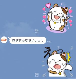 【限定スタンプ】三太郎×うすた京介 コラボスタンプ(2015年08月31日まで) (3)