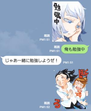 【アニメ・マンガキャラクリエイターズ】「ムヒョロジ」スタンプ(西義之) スタンプ (4)
