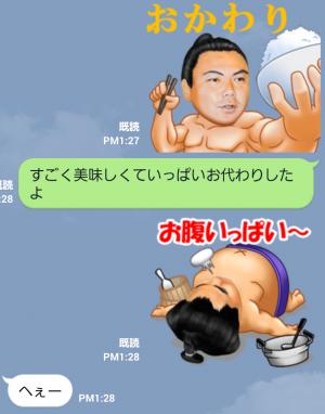 【スポーツマスコットスタンプ】千代の富士 ~九重親方~ スタンプ (4)
