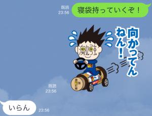 【動く限定スタンプ】動く!みんみん3兄弟 スタンプ(2015年08月24日まで) (8)