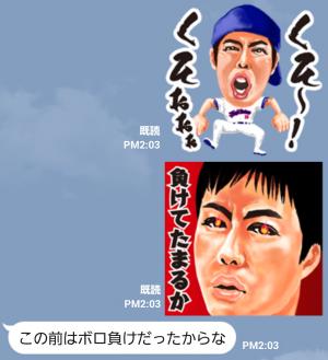 【スポーツマスコットスタンプ】それゆけ上原浩治! スタンプ (5)