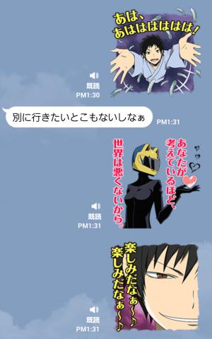 【音付きスタンプ】デュラララ!!×2 スタンプ (6)