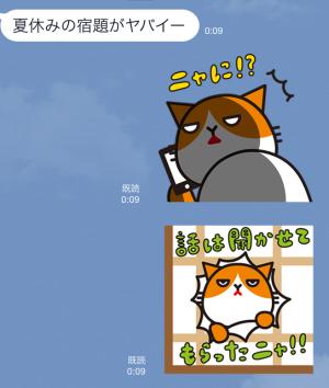 【限定無料スタンプ】1周年記念! ふてニャン ふてスタンプ(2015年09月07日まで) (5)
