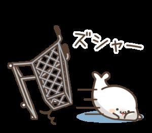 【クリエイターズスタンプランキング(8/27)】「ツンデレあざらし4」「気持ち色々パンダ」さらに上位へ!
