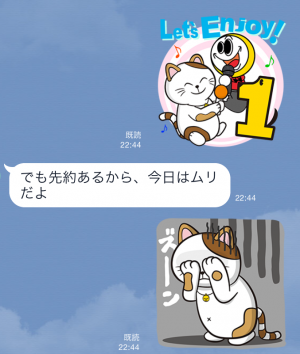 【隠しスタンプ】まねっきー スタンプ(2015年10月26日まで) (6)