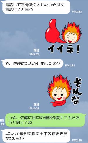 【大学・高校マスコットクリエイターズ】帝京大学「てぃーぼー」 スタンプ (6)