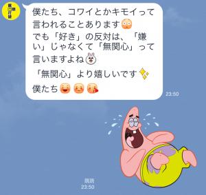 【動く限定スタンプ】動く!みんみん3兄弟 スタンプ(2015年08月24日まで) (3)