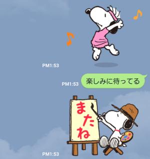 【公式スタンプ】スヌーピー★変装シリーズ スタンプ (8)