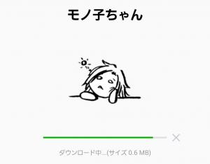 【テレビ番組企画スタンプ】モノ子ちゃん スタンプ (2)