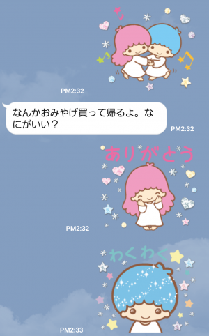 【公式スタンプ】キキ&ララ トゥインクル♪アニメスタンプ (5)
