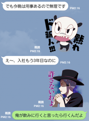 【公式スタンプ】ガッチャマン クラウズ インサイト スタンプ (4)