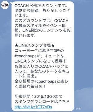 【隠しスタンプ】Meet the #coachpups スタンプ(2015年10月20日まで) (4)