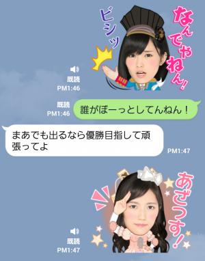 【音付きスタンプ】しゃべるAKB48 スタンプ (4)