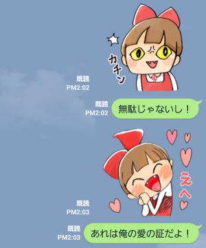 【アニメ・マンガキャラクリエイターズ】ゆる~いゲゲゲの鬼太郎 スタンプ (7)