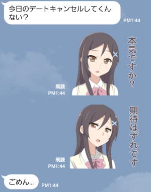 【萌えクリエイターズスタンプ】敬語で責める女子スタンプ (3)