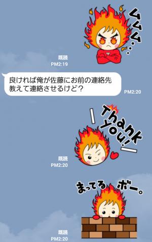 【大学・高校マスコットクリエイターズ】帝京大学「てぃーぼー」 スタンプ (5)