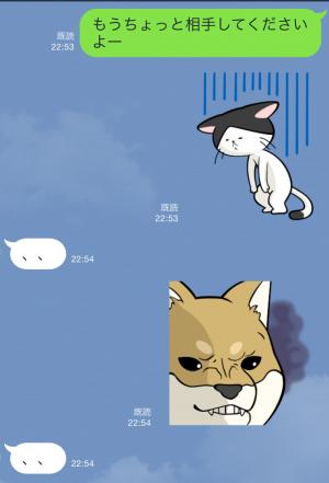 【限定無料スタンプ】いぬ・ねこのきもち「柴太郎」と「はちこ」 スタンプ(2015年09月07日まで) (7)