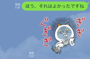 【動く限定無料スタンプ】タマ川 ヨシ子(猫)オール新作第7弾♪ スタンプ(2015年09月14日まで) (11)