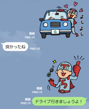 【限定無料スタンプ】ガリバー × Do your best. Hero スタンプ(2015年09月21日まで) (10)