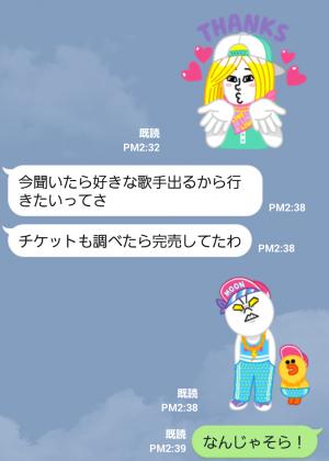 【公式スタンプ】LINEキャラ★Party Time スタンプ (7)