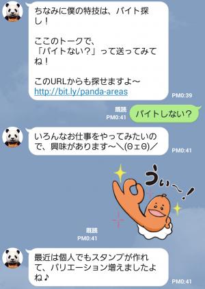 【限定無料スタンプ】パン田一郎 スタンプ(2015年09月21日まで) (3)