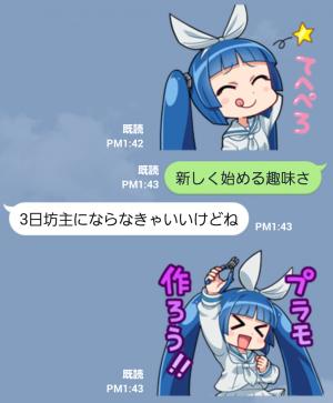 【企業マスコットクリエイターズ】あるてぃめっと!ニパ子ちゃん スタンプ (4)