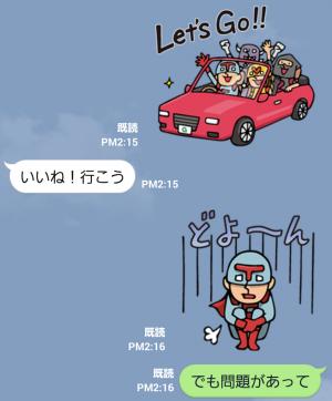 【限定無料スタンプ】ガリバー × Do your best. Hero スタンプ(2015年09月21日まで) (9)