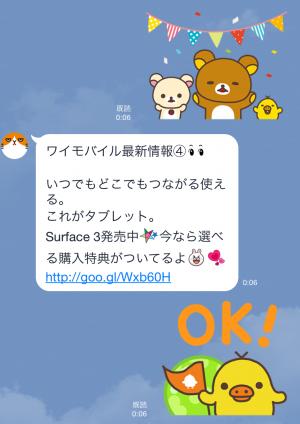 【限定無料スタンプ】1周年記念! ふてニャン ふてスタンプ(2015年09月07日まで) (3)