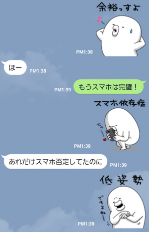 【アーティストスタンプ】やる気なし男 Vol.13 スタンプ (4)