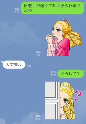 【隠し無料スタンプ】ヒロインメイク オリジナルスタンプ(2015年10月28日まで) (3)