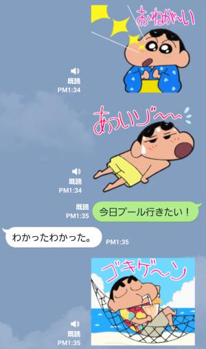 【音付きスタンプ】夏だゾ!クレヨンしんちゃんアニメスタンプ (7)