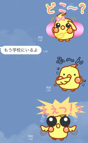 【オススメスタンプ】日常使える可愛いオカメ スタンプ (4)
